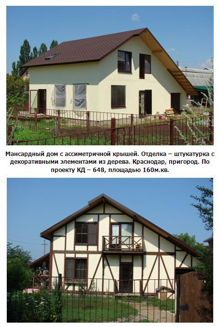 Построенный дом 16