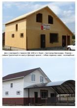 Построенный дом 4