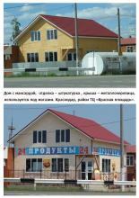 Построенный дом 6